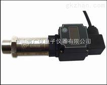 测量液压油变送器