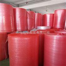 机械组件用防静电气泡膜包装 环保无味 苏州超华包装定制生产
