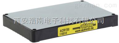 Autronic - AVP/KE-F DC-DC 转换器09 55 73 0102 2
