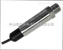 测量油位传感器 测量油位变送器