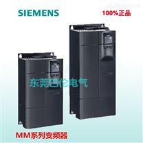 西门子代理MM430变频器参数选型 380-480V三相无内置滤波器 7.5KW-250KW全新正品