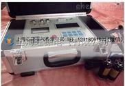 VT900型动平衡仪特价