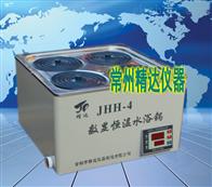 JHH-4数显恒温水浴锅\水浴锅使用方法