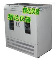 BS-4G数显振荡培养箱