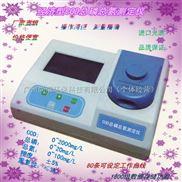 经济型COD总磷总氮测定仪 SQ-306S 广州尚清环保科技 海净牌