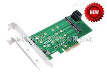 PCIe x 4 转NGFF(PCIe) SSD+SATA 转 2 x NGFF(SATA)适配卡