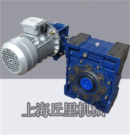 NMRV150蜗轮减速机 摩多利质量 价格公道