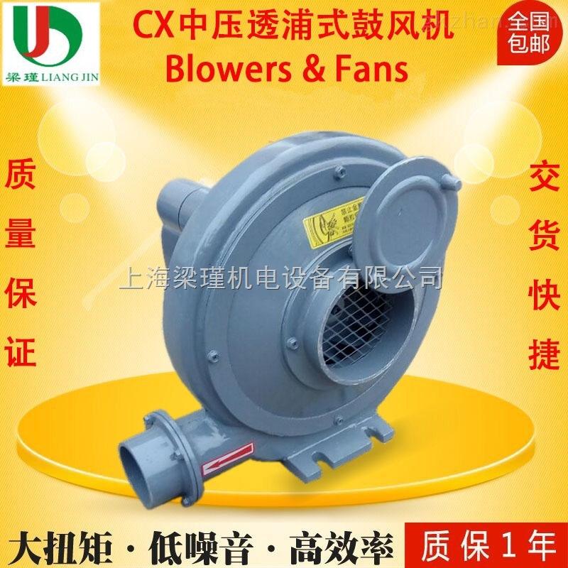 直销批发CX-1/4鼓风机-蜗牛式引风机现货价格
