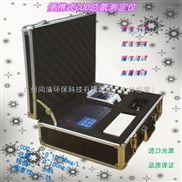 便携式COD总氮测定仪 SQ-215B 广州尚清环保科技 海净牌
