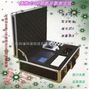 便携式COD氨氮总氮测定仪 SQ-216S 广州尚清环保科技