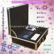 便携式COD总磷总氮测定仪 SQ-306B 广州尚清环保科技