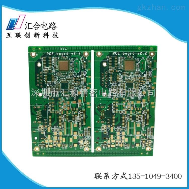 汇合电路作为专业的电路板加工厂家,有着严格的品质管控体系。 品质管理系统 产品符合IPC-或IPC-标准 使用SPC管控图进行品质过程管控 实施PDCA循环流程,持续提升改进产品性能 建立了完善的品保检验系统,全流程配备专业的品保人员 QQ:3002765216 邮箱:em03@keypcb.com 交易流程 1.