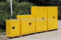 厂直销家安全柜 东莞防火防爆柜易燃可燃液体危险化学品安全储存柜