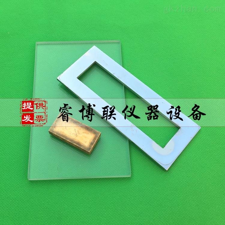 建筑密封材料检测用表干时间测定仪