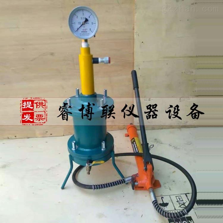 混凝土压力泌水测定仪