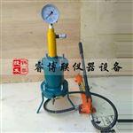 混凝土压力泌水仪
