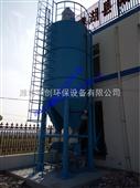水处理粉末活性炭投加全自动加药设备厂家