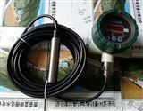 前池水位变送控制器XWKD投入式液位变送控制器安装图