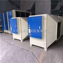 北京光氧催化净化器-UV净化器价格