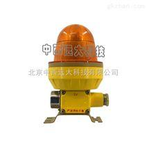 防爆声光报警器 (中西器材)型号:XQ02-BBJ
