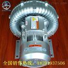 YX-71D-4 4KW单相2.2KW增氧曝气泵/漩涡式气泵
