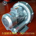 YX-81D-2 5.5KW漩涡式环形气泵