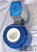 QT41F陶瓷球阀 气动陶瓷球阀