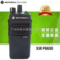 摩托罗拉 xir P6600数字对讲机