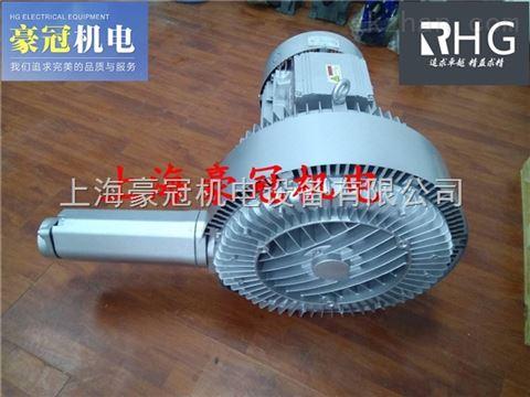双叶轮高压风机/超高效鼓风机