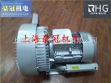造纸行业专配高效率漩涡气泵