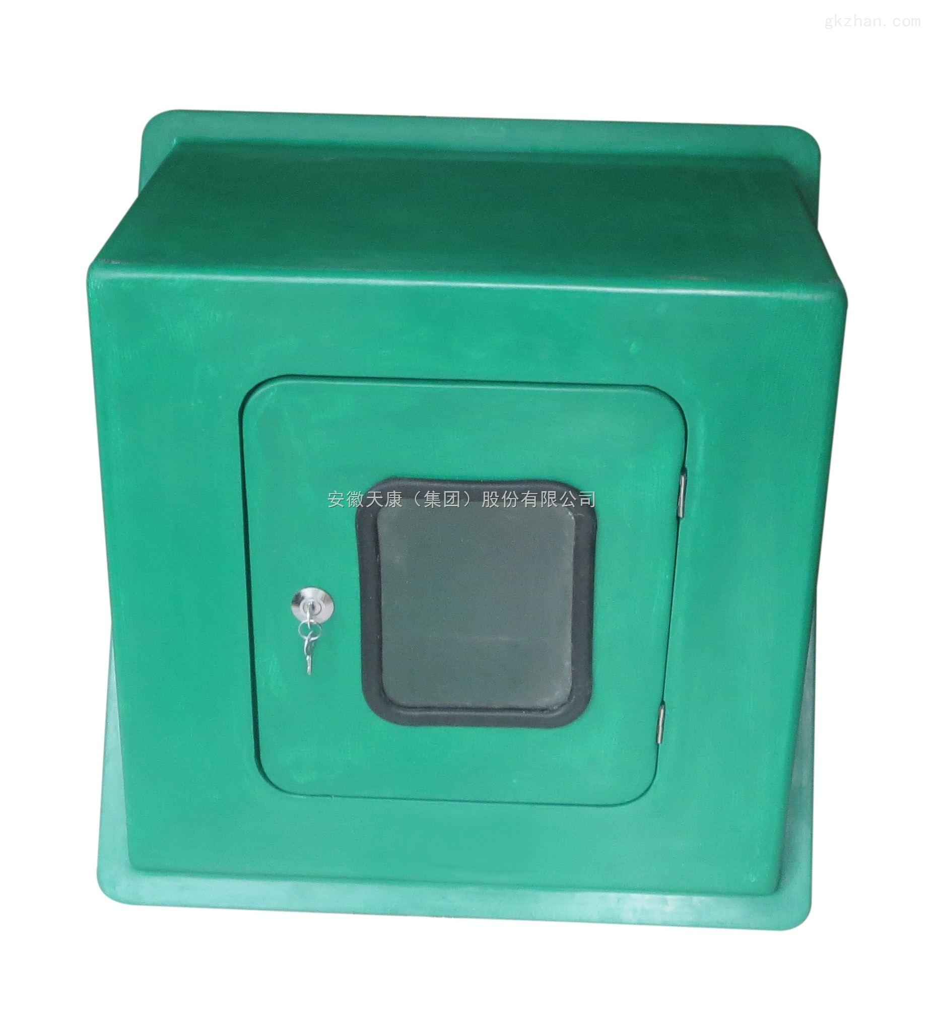 YXH-654E仪表保护箱玻璃钢防腐防火防尘箱