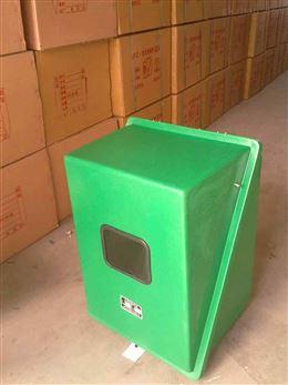 YXH-600*500*400仪表箱玻璃钢保护箱