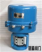 3810系列角行程电动执行器