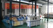 500N·m空调离合器扭转强度测试仪秋季促销价