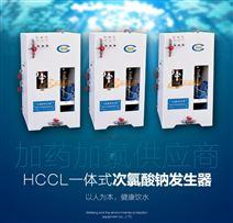 生活饮用水消毒设备/在线次氯酸钠发生器