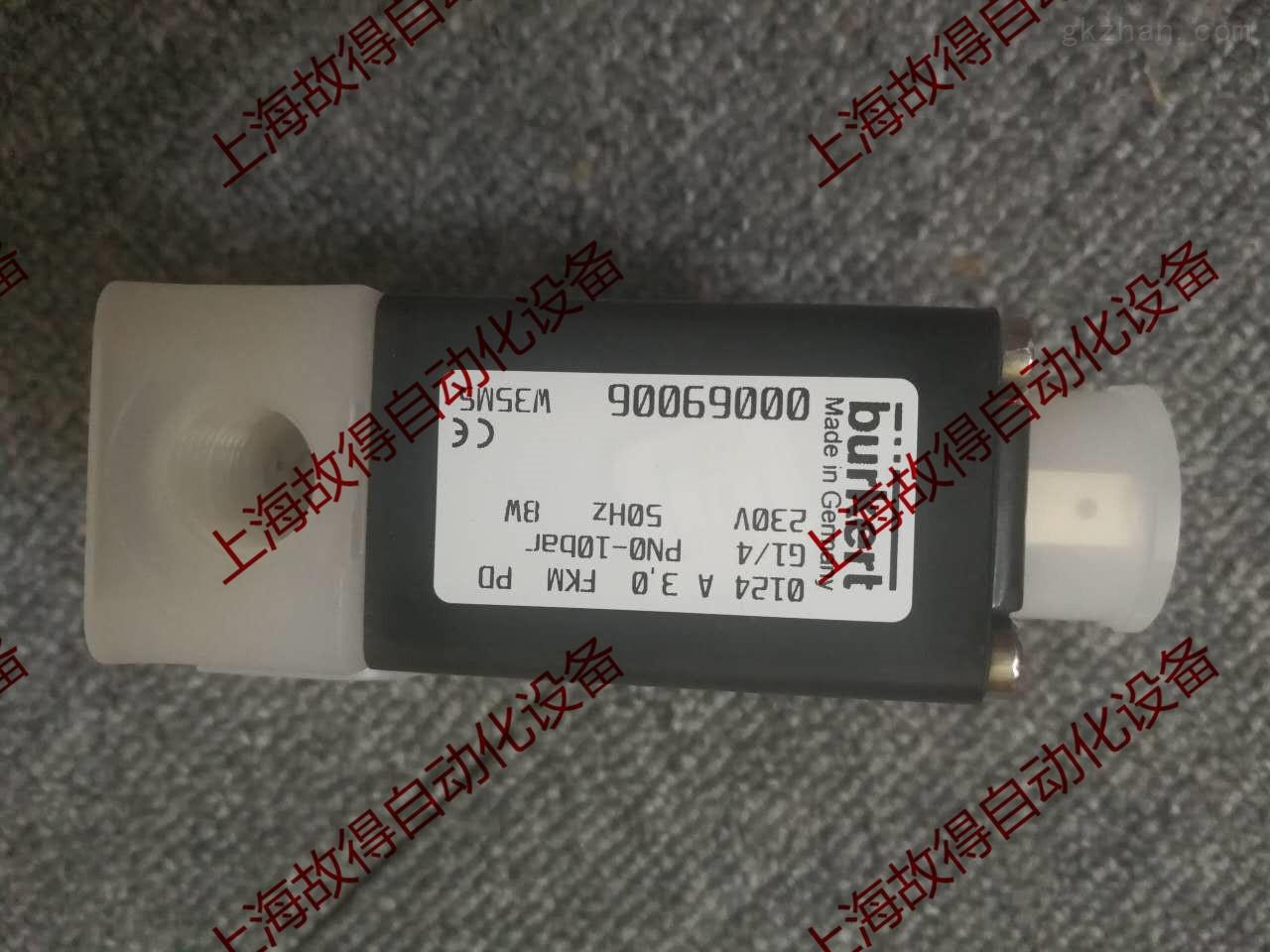 宝德0124A耐腐蚀电磁阀现货00069006