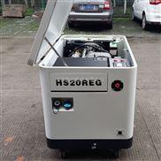 HS20REG-ATS-广州20KW静音汽油发电机组