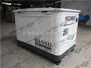HS25REG-家用多功能燃气发电机组工厂