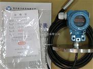 甘肃西宁投入式液位变送器价格图片