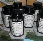 DP型低頻振動傳感器DPS-0.35-8-H/V安裝方式可選型