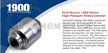 DUFF-Norton高压碳钢旋转接头
