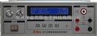 JK7123程控安规综合测试仪(品牌)
