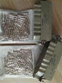 C型退针器40A冷压针TL06G/K型退针器TL07/TL11