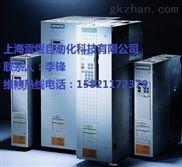 南京西门子6SE70变频器电机运转不连贯,模块炸维修