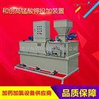 株州 水厂全自动磷酸盐加药设备生产厂家