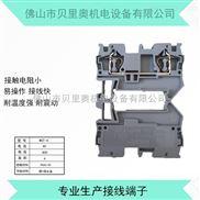 ST-4笼式自锁弹簧接线端子