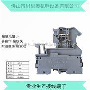 ST笼式弹簧接线端子ST-4
