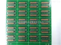 0.3间距51PIN液晶屏延长转接板 FPC延长线