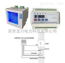 西安亚川HS-M智慧式用电安全隐患监管服务系统