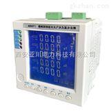 陕西FY900B智慧式用电安全隐患监管服务系统